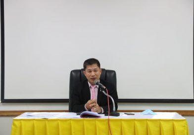 ประชุมเตรียมความพร้อม เข้ารับการประเมินสถานศึกษาอาชีวศึกษา เพื่อรับรองรางวัลพระราชทาน ปีการศึกษา 2563